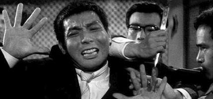 "Seijun Suzuki's ""Youth of the Beast"""